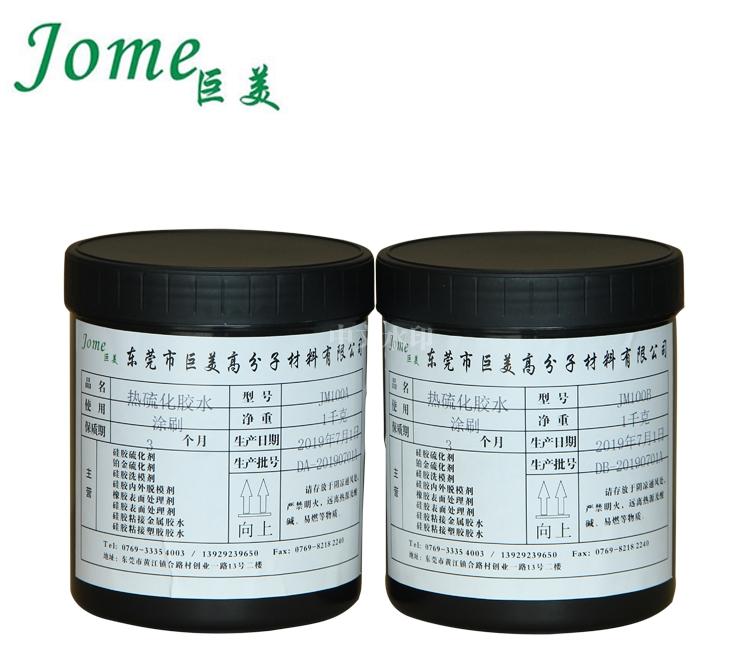 硅胶处理剂批发厂家介绍背胶处理剂操作方法