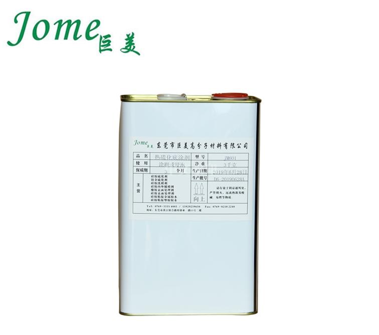 硅胶表面处理剂使用方法